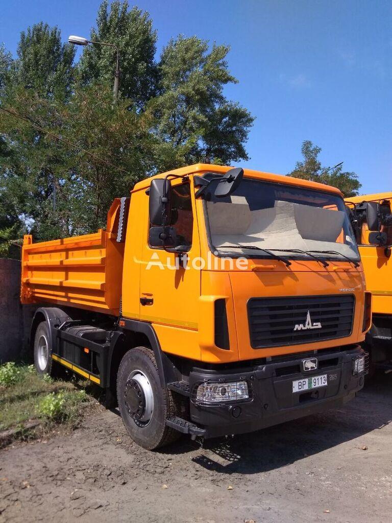 جديدة شاحنة قلابة MAZ 5550S3